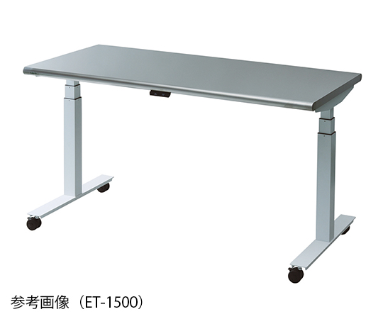 電動昇降作業台ETシリーズ